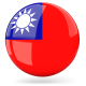 republic_of_china_glossy_round_icon_640